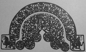 Дагестанский орнамент