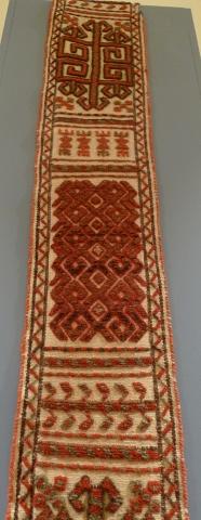 Бау. Киргизия