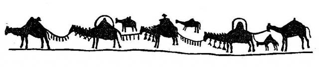Казахский асмолдук