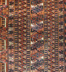 Ковер сарыкский (фрагмент бордюра), Туркмения, рубеж XIX - XX в.в.; шерсть, ворсовое ткачество