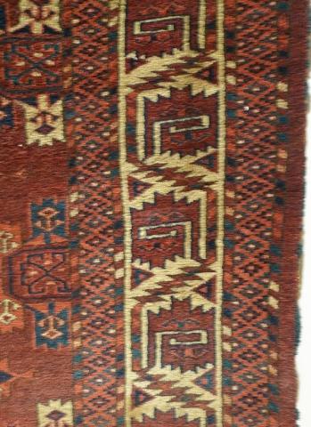 Ковер йомудский (фрагмент бордюра), Туркмения
