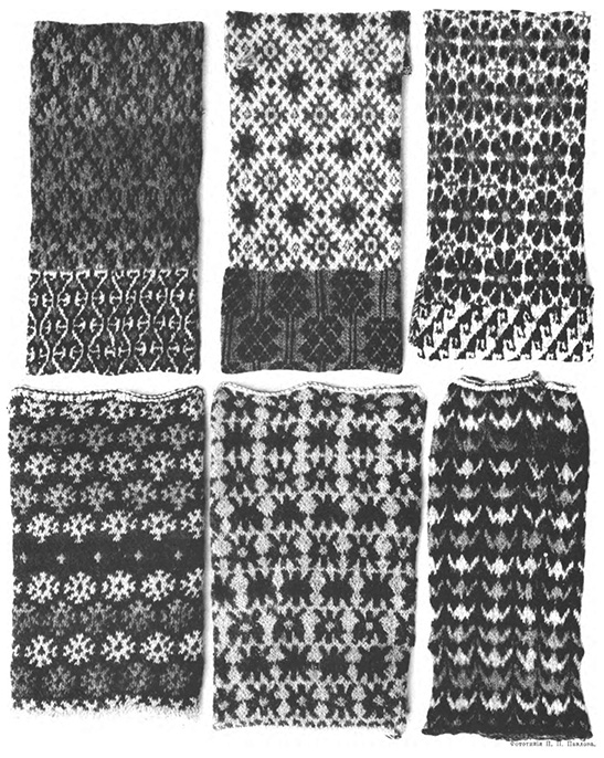 Вязаные чулки (горные таджики)