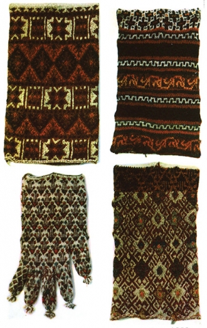 Вязаные изделия (горные таджики)