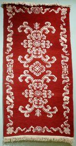 Ковер. Непал, 1984 г. Х/б нить, шерсть яка, ворсовое ткачество