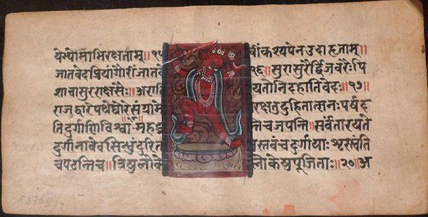 Рукопись. Непал, кон. XIX – нач. XX вв. Дерево, бумага, тушь, краски
