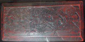 Рукопись (обложка). Непал, кон. XIX – нач. XX вв. Дерево, бумага, тушь, краски