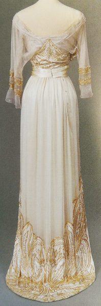 Бальное платье В.В. Карахан