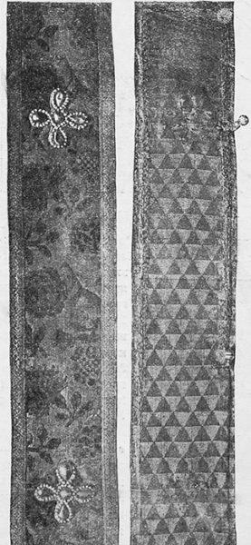 Бархат рытый. Венеция, XVII в.; Камка чешуйчатая. Италия, XVII в.