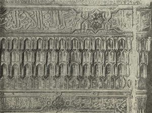 Деталь каменной резной гробницы Хаким-аль-Термези в Термезе. XIV-XV вв.