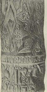 Деталь деревянной резной колонны XII-XIII вв. в Джума-мечети в Хиве
