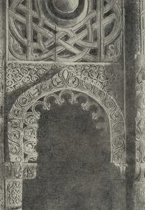 Деталь михраба XII-XIII вв. в Искодаре. Таджикистан
