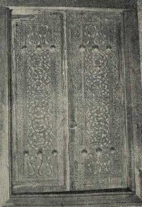 Резная дверь. Хива. XIX в.