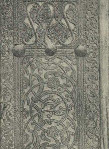 Деталь резной двери. Хива. XIX в.
