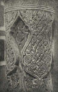 Деталь резной деревянной колонны. Хива. XIX в.