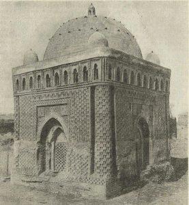 Мавзолей Исмаила Саманида в Бухаре. X в. Общий вид