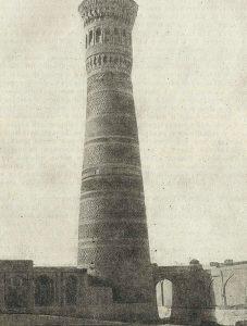 Минарет Калян в Бухаре. 1127 г. Вид до 1920 г.