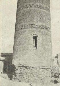 Минарет в Вабкенте. 1196-1197 гг. Деталь
