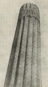 Минарет в Джар-Кургане. XII в. Верхняя часть