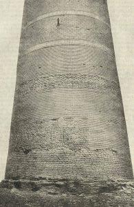 Минарет в Куня-Ургенче. XIV в. Нижняя часть