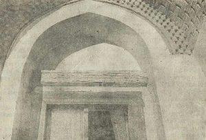 Мавзолей Исмаила Саманида в Бухаре. X в. Входная дверь с надписью