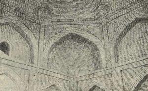 Султан-Саадат в Термезе. Мазар № 1. XI-XII вв. Часть пояса тромпов