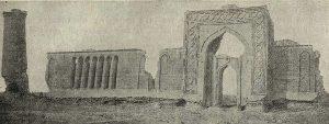 Рабат-и-Малик. XI в. Общий вид