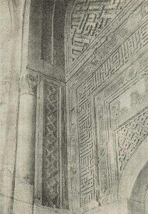 Мечеть намазга в Бухаре. XII в. Деталь михрабной ниши