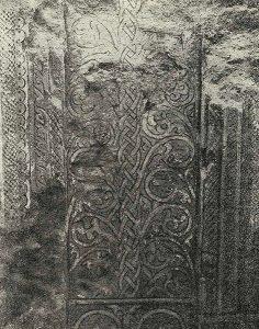 Резной стуковый михраб. Афрасиаб. IX в.
