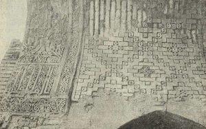 Резьба по стуку из мавзолея султана Санджара в Старом Мерве. XII в.