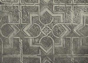 Резьба по стуку на щековых частях портальной арки Северного мавзолея в Узгене. 1152 г.