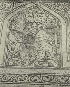 Термез. Дворец термезских правителей. Изображение фантастического зверя на южной стене