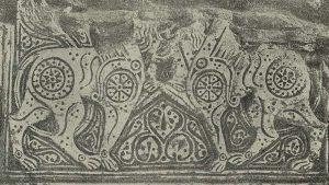 Термез. Дворец термезских правителей. Панно на южной стене с изображением двух крылатых животных