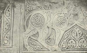 Термез. Дворец термезских правителей. Деталь панно с изображением крылатых зверей