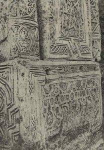 Термез. Дворец термезских правителей. Деталь орнаментации пилона