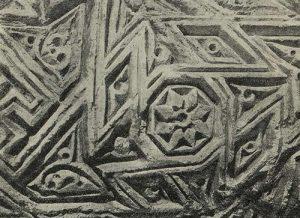 Термез. Дворец термезских правителей. Деталь орнаментации колонны