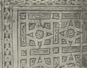 Термез. Дворец термезских правителей. Деталь орнаментации