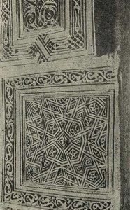 Термез. Дворец термезских правителей. Деталь орнаментации северной стороны