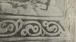 Термез. Дворец термезских правителей. Деталь орнаментации с незаконченной резьбой