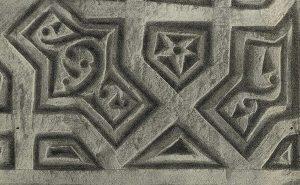 Термез. Дворец термезских правителей. Деталь орнаментации со следами прочерчивания узора