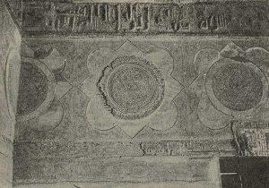 Резьба по стуку из мазара в Сафид-Буленде. XII-XIII вв. Деталь фриза