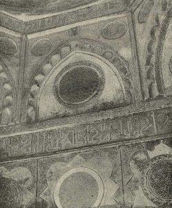 Резьба по стуку из мазара в Сафид-Буленде. XII-XIII вв. Пояс тромпов