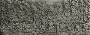 Резьба по стуку из частных домов Самарры. IX в. 3-й стиль