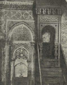 Резной стуковый михраб из мечети в Найине. X в.