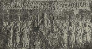 Резное стуковое панно из дворца в Рее. XII в.