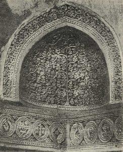 Тромп мавзолея в Безуне. Иран. 1133 г.