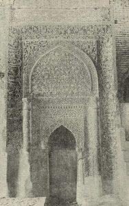 Михраб из главной мечети Исфахана. 1310 г.
