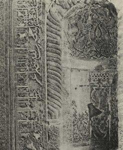 Михраб резного стука в мечети в Абар-кухе. Иран. 1337-1338 гг.