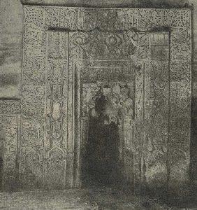 Резной стуковый михраб в мечети Ханака. XIII в. Азербайджанская ССР