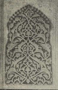 Резное ганчевое панно из дома Гуляма в Ташкенте. 1835-1840 гг.