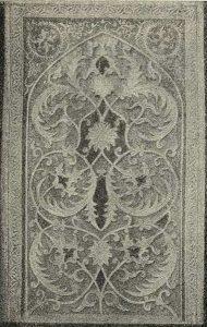 Резное расписное панно из дома Ата-Ходжа в Ташкенте. 1857 г.